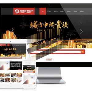 易优cms房地产项目开发公司网站模板源码 带手机端