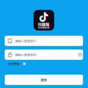 【抖音客】新版UI短视频点赞任务系统完美运营级别[等级功能+信誉积分+保证金]