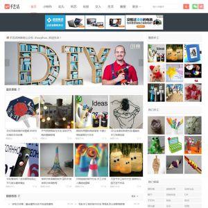 92kaifa《手艺活》DIY手工制作网创意手工源码帝国CMS自适应手机版