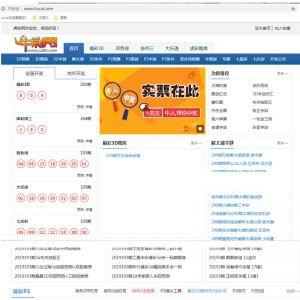 最新仿牛彩网(原名彩摘网)彩票网站源码+手机移动端