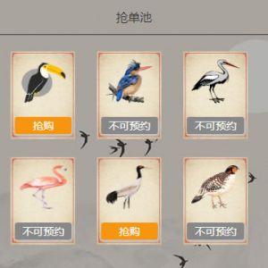 2020定制版黄金鸟版区块养殖+区块宠物养成游戏程序源码运营级