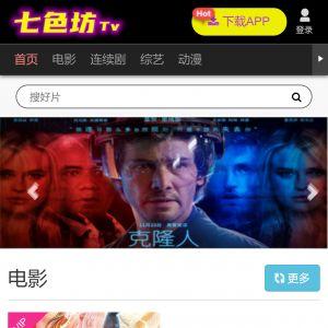 【七色纺】苹果CMS影视模板[带采集+会员中心+三级分销+免签支付]