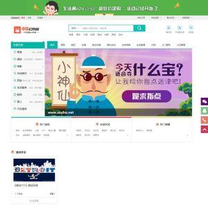 小猪o2o生活通v2.82 全开源尊享版+多城市切换+企业付款+交友IM+平台快报