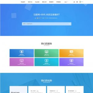 2020素材资源下载网站源码 及虚拟商品交易文章发布官网 织梦模板