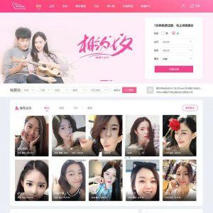 php粉红色婚恋交友源码V6.0