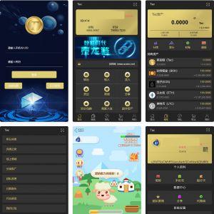 多语言token虚拟币usdt新版本农场牧场游戏区块链/矿机理财源码