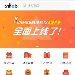 【亲测无措】12月最新服务器打包运营级价值几千的H5商城源码