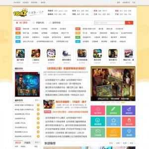 帝国CMS手机游戏源码 手游门户网站源码