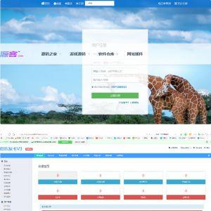PHP格子在线自动发卡网源码 全新一键安装版