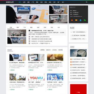 织梦新闻资讯类博客源码 响应式HTML5科技互联dede模板