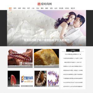 织梦dedecms娱乐时尚新闻资讯类网站源码 带手机版数据同步