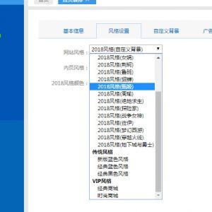 【卡信乐v2.0】最新版开源SUP对接API卡盟程序源码