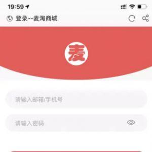 PHP手机购物商场源码 麦淘商城 互站价值过万