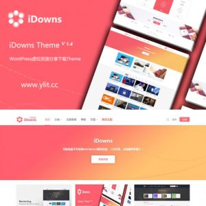 WordPress主题iDownsV1.8.4资源素材教程下载网站源码去授权无限制模板