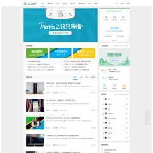 ZUK新媒体互动网站源码 科技资讯门户网站模板 discuz模板