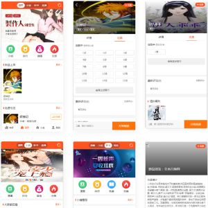 2021带采集/漫画小说听书三合一分销平台源码/带视频教程