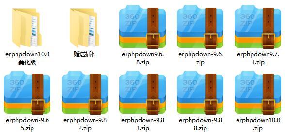 WordPress虚拟资源收费下载插件erphpdown v10.0版+美化版 第2张