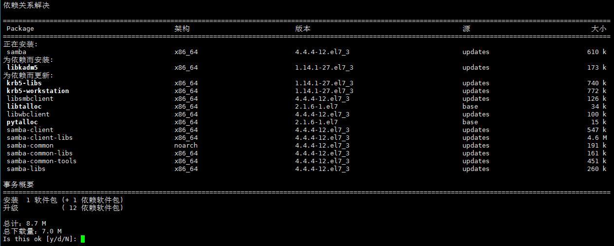 Centos7使用Samba映射为Windows磁盘 第1张
