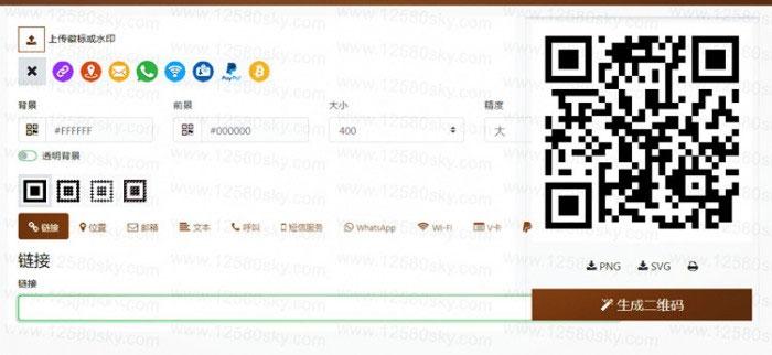 响应式QRcdr二维码在线生成系统源码 第1张