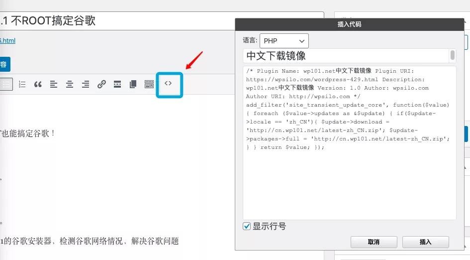 Ripro主题下载信息美化插件Riprodl v1.3.4版本源码下载 第3张