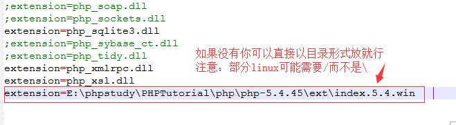 服务器安装SG11扩展多版本详细教程 第7张