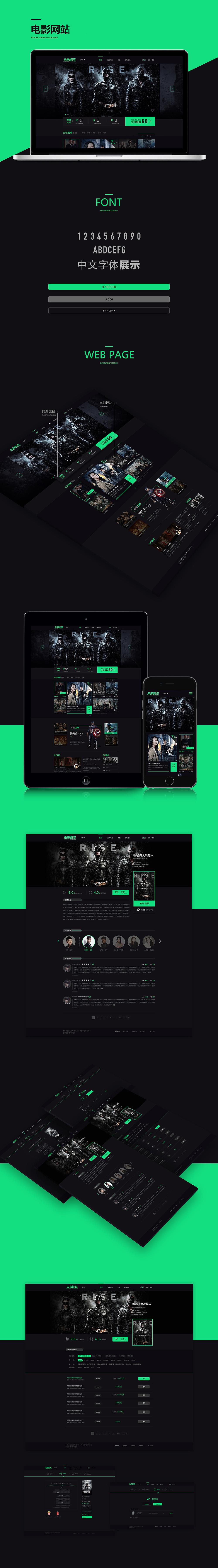 未来影院新版一比一仿优酷视频影视电影电视剧网站源码 UI改色改版完整运营级源代码 第1张