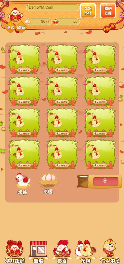2020亲测版富贵鸡发财农场鸡养殖游戏理财源码 第6张
