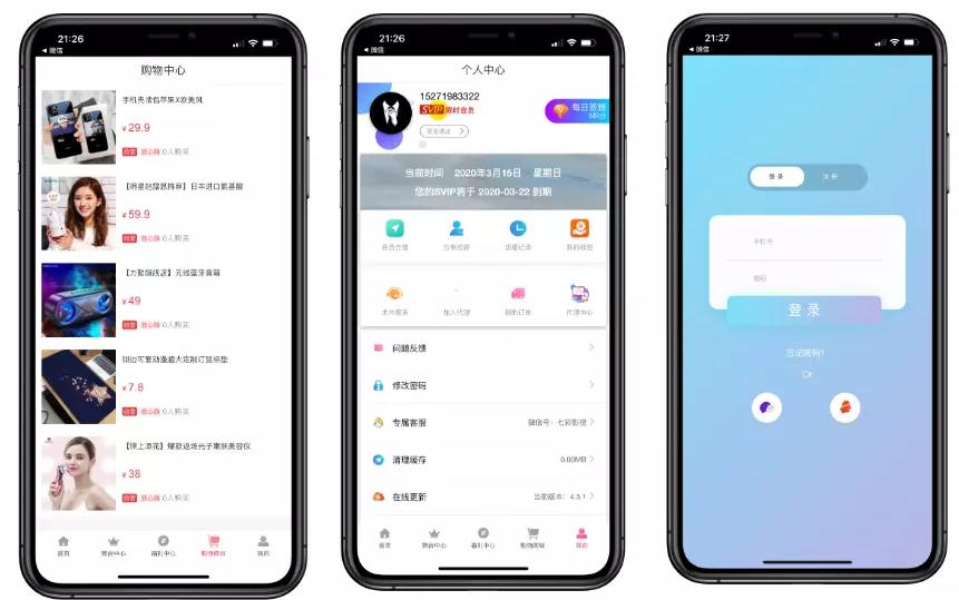 2020通霸云至尊版影视双端投屏选集影视app对接CMS直播盒子码支付带商城系统 第1张