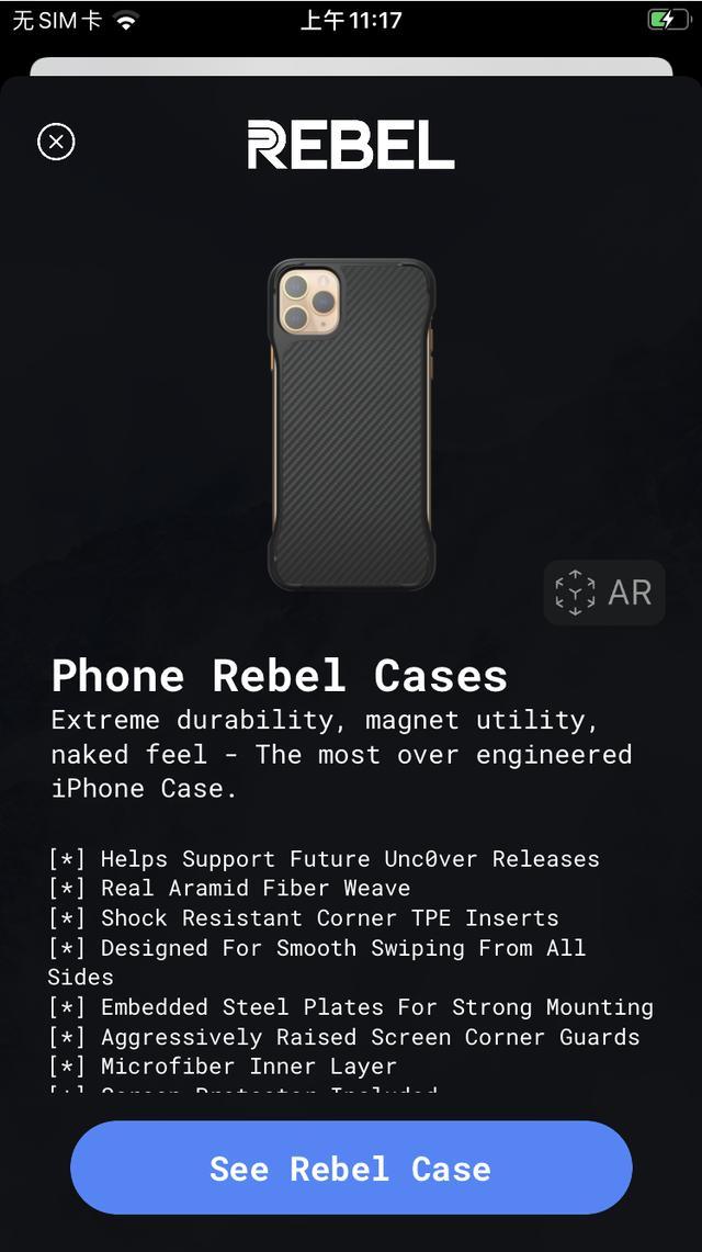 爱思助手全系设备越狱 支持iOS 11.0至13.5 附越狱教程 第6张
