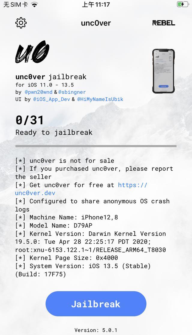 爱思助手全系设备越狱 支持iOS 11.0至13.5 附越狱教程 第5张