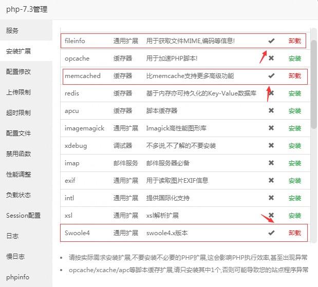 PTCMS4.2.8小说程序宝塔搭建详细教程 第1张