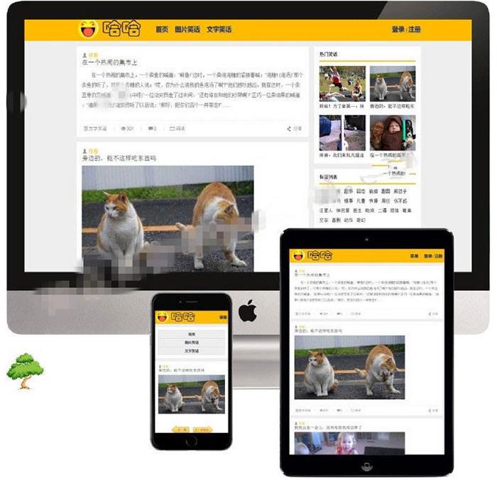Z-Blog仿糗事百科笑话网站自适应主题模板 第1张