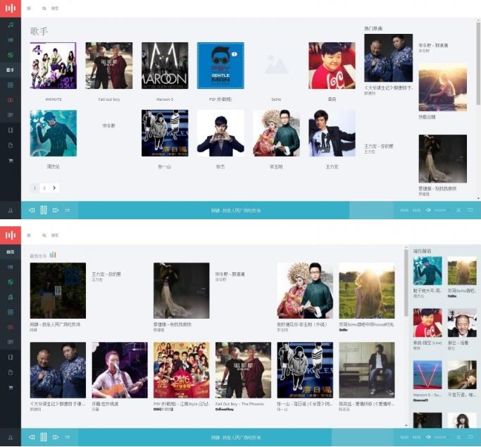 WorldPress音乐电台app商城主题Musik v2.3.3汉化版 第1张