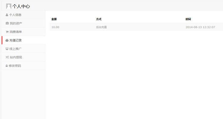 WordPress虚拟资源收费下载插件Erphpdown 10.01 第1张
