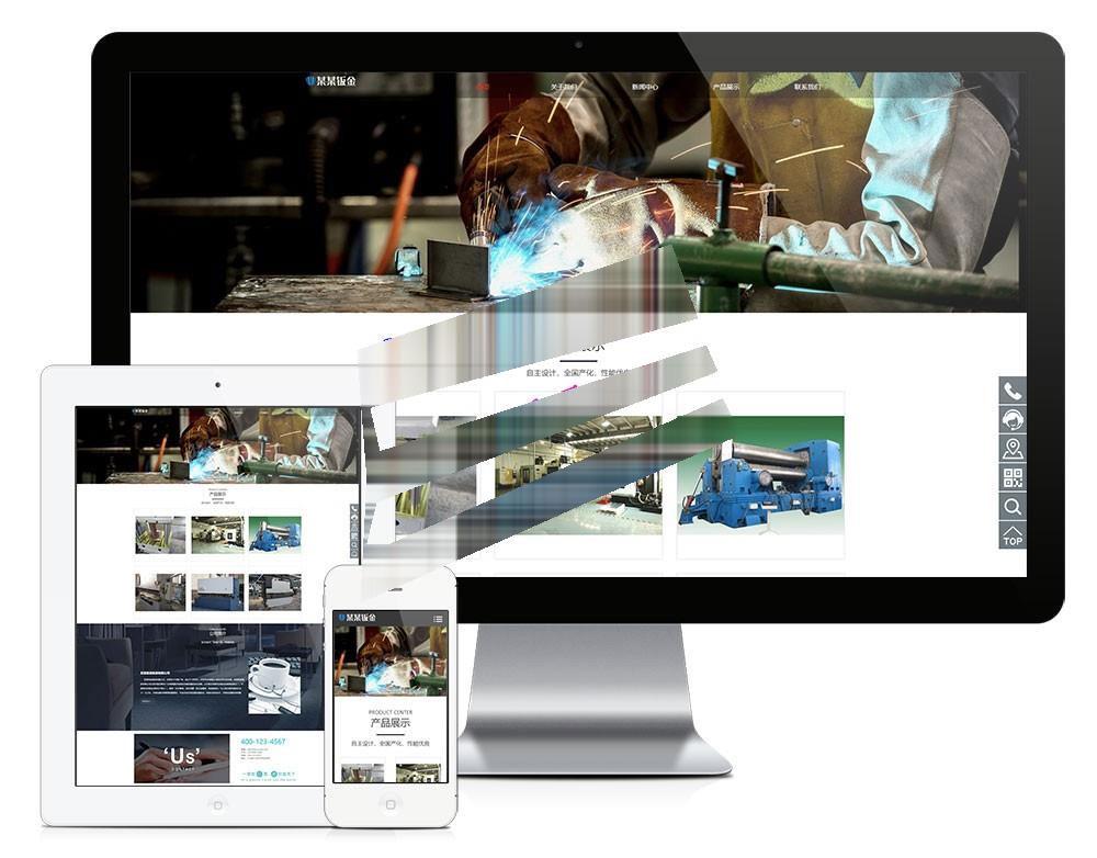 易优cms响应式钣金设备制造公司网站模板源码 第1张