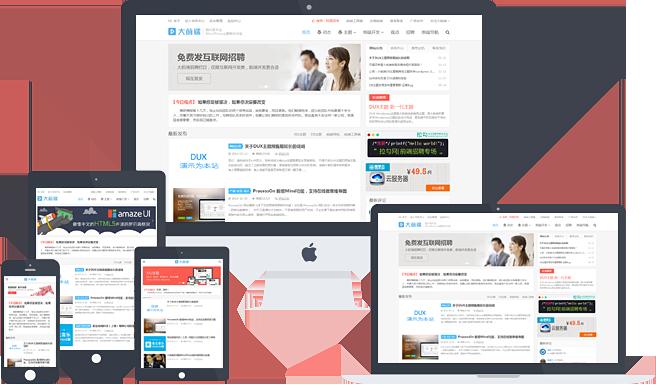 [首发]最新WordPress大前端主题DUX6.4开心版下载 第1张