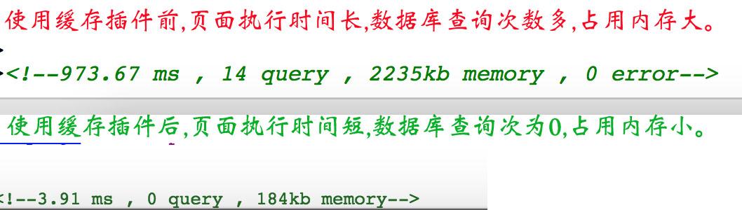 zblog静态缓存插件 全站生成html静态文件 第2张