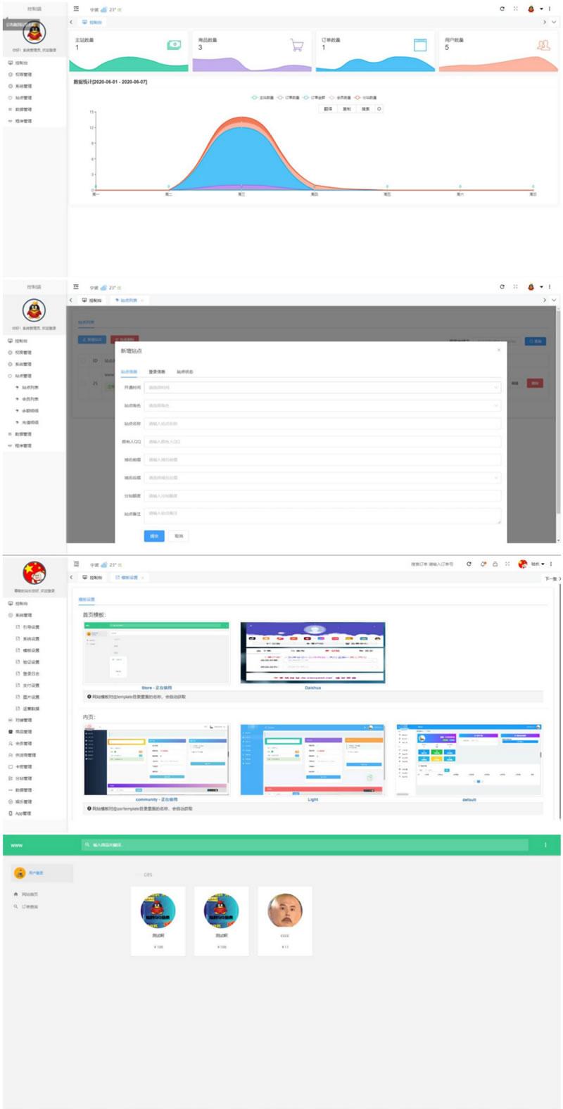 PHP云乐购社区系统源码全新开源版 第1张