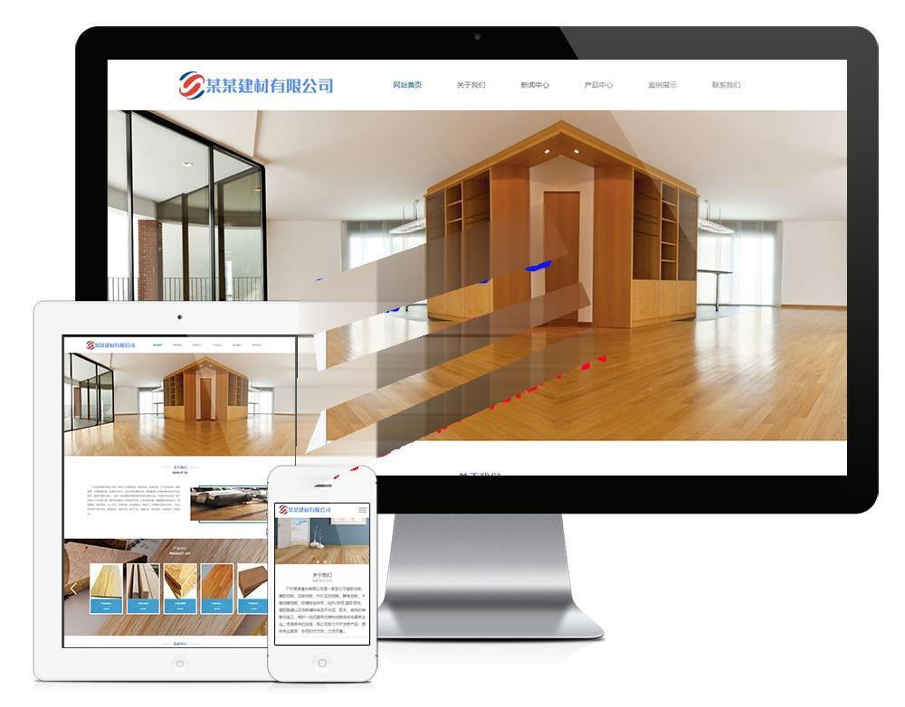 易优cms木质装饰材料建材公司网站模板源码 带手机端 第1张