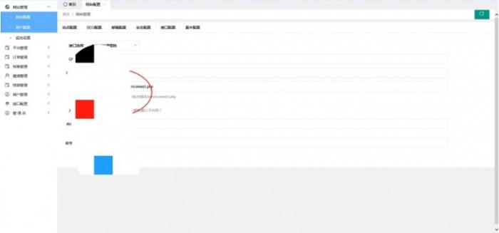 最新捷兔云支付源码开源版 搭建教程+对接当面付 第2张