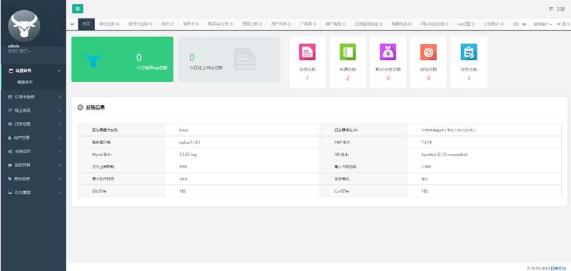 【亲测开源】最新贷款分发系统开源无加密网贷源码金融贷款分发系统源码 第2张