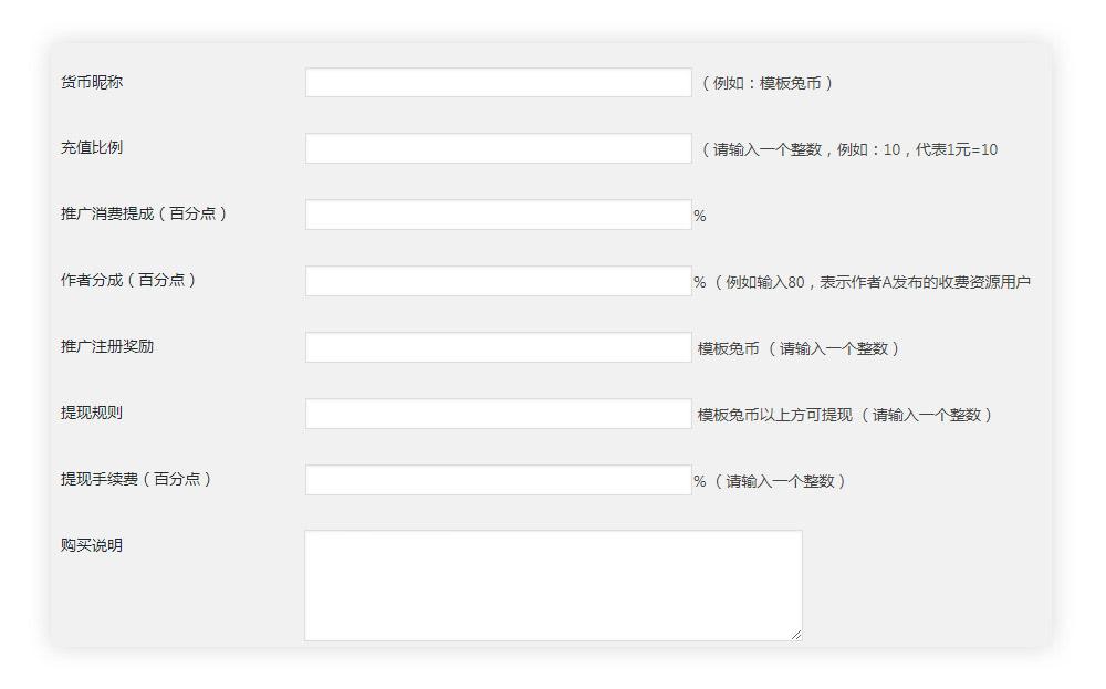 Erphpdown V11.11 WordPress会员中心VIP收费下载插件 第1张