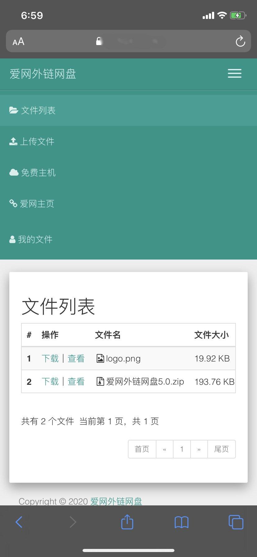 图片网盘外链系统5.0全新前端UI界面设计 支持图片违规检测网站自适应H5源码 第1张