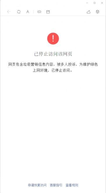 【亲测可用】11月最新更新2020年微信域名防封系统|微信域名防屏蔽系统|QQ域名防红系统|QQ域名防封系统 第2张