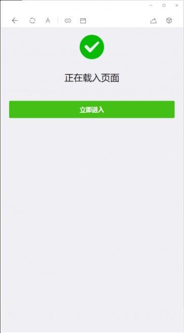 【亲测可用】11月最新更新2020年微信域名防封系统|微信域名防屏蔽系统|QQ域名防红系统|QQ域名防封系统 第1张