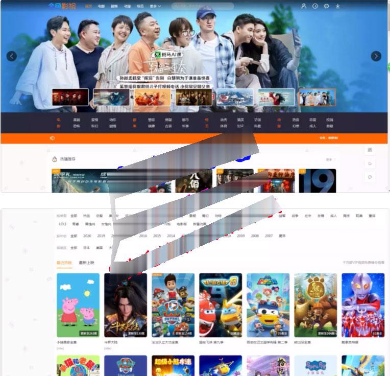 米酷影视v7.2.1影视电影网站管理系统源码修复版 第1张