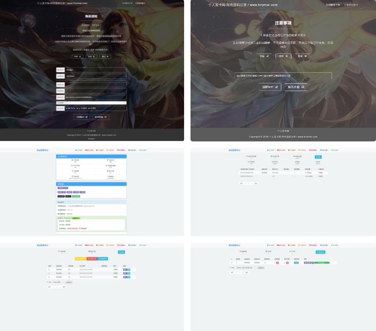 个人发卡网源码王者荣耀v2.0自适应H5源码已解密点卡销售平台 第1张