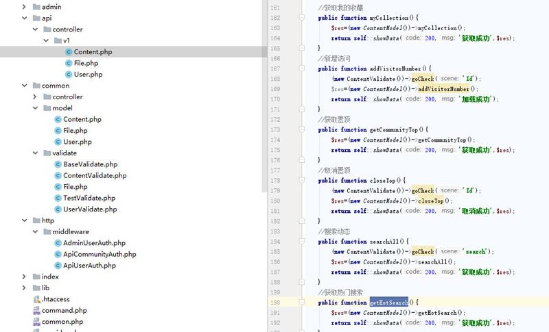 朋友圈社区程序源码 基于thinkphp5.1+uniapp+mysql5.7开发 第4张