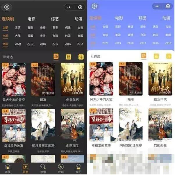 2021修复完整运营版 影视电影小程序源码 后端是苹果cms 第1张